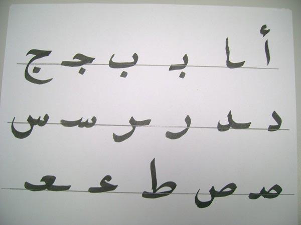 دورة تحسين الخط العربي للإطفال