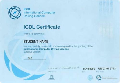 الرخصة الدولية لقيادة الكمبيوتر